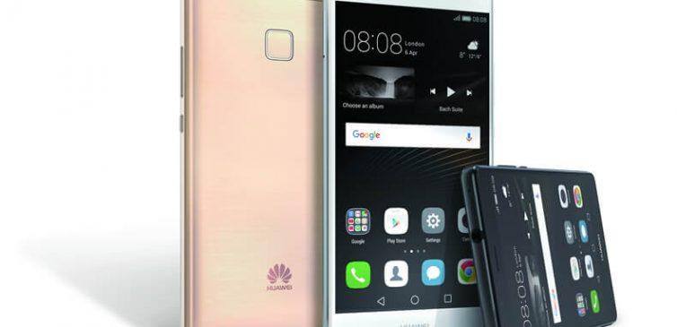 HuaweiPLite