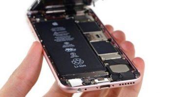 Apple Batarya Değişim Fiyatları