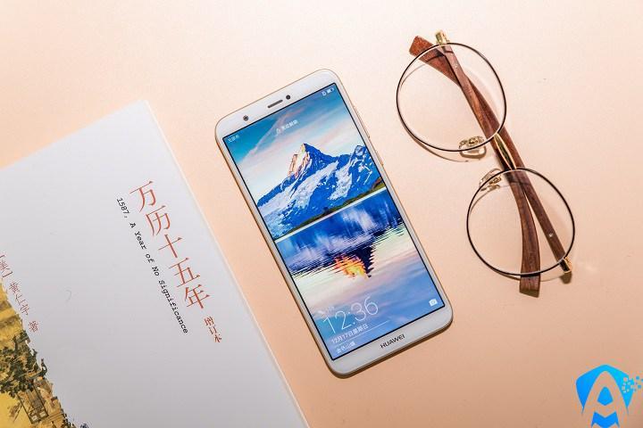 Huawei Enjoy 7S Fiyatı