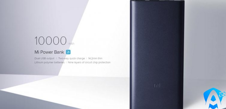 Xiaomi Mi 2i PowerBank